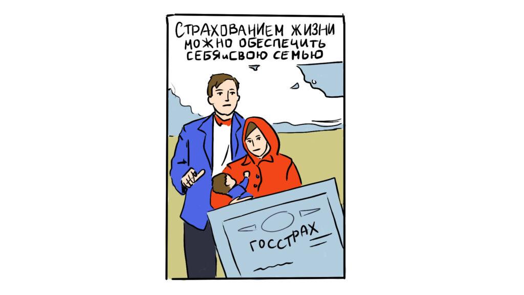 история страхования жизни, история страхования жизни в россии, истоки страхования, истоки страхования и его развитие его этапы